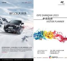 lumi鑽e bureau ispo shnanghai 2015 vistor planner 参观指南by ispo issuu