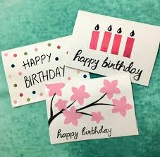 Pics Birthday Cards 3 Easy 5 Minute Diy Birthday Greeting Cards Holidappy