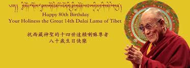 tibetan bureau office office of tibet home