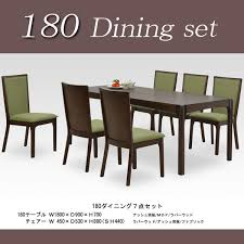 90 Dining Table Ms 1 Rakuten Global Market Dining Table Set 180 Table Set Depth