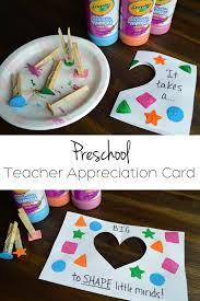 preschool teacher appreciation card preschool teacher