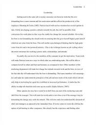 personal quality essay personal qualities in essay college confidential