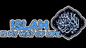 download mp3 asmaul husna youtube 99 names of allah kamal uddin with lyrics mp3 download dairy
