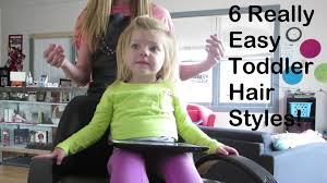 haircut styles for toddlers find hairstyle