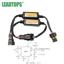 h4 h7 h8 h11 h13 hb3 9005 hb4 9006 canbus wiring harness adapter