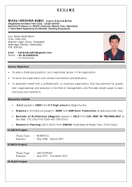 updated resume templates updated resume exles 70 images most effective resumes 2016