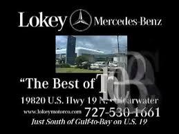 lokey mercedes lokey mercedes best of the best spot