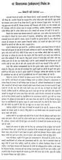 short essay sample short essay short essay on the problems of unemployment in hindi short essay on the problems of unemployment in hindi