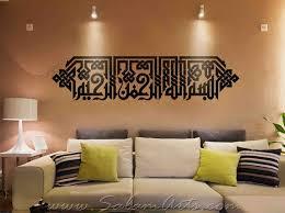 8 best islamic calligraphy images on pinterest islamic