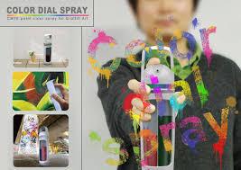 How To Graffiti With Spray Paint - refillable cmyk spraycans yanko design