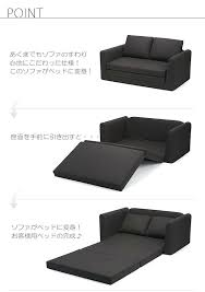 Japanese Sofa Bed Amazing Japanese Sofa Bed For Sofa Bed Sofa Japan Ave Sale Outlet