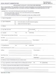 ssa poms gn 00506 010 providing information to prospective
