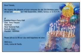 10 alluring birthday invitation cards and invites