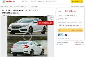honda malaysia car price 2016 honda civic listed priced from rm115 900 lowyat cars