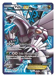 mutow pokemon images pokemon images