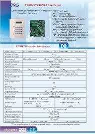 access control access control delears in mumbai access control