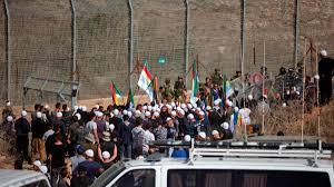 Rebel Syrian Flag Israeli Army Pledges Help To Syrian Golan Village The National