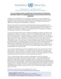 bureau de coordination des affaires humanitaires à la situation critique persistante dans l est du tchad le