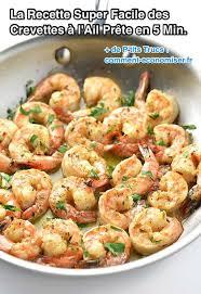 comment cuisiner des crevettes roses la recette facile des crevettes à l ail prête en 5 min
