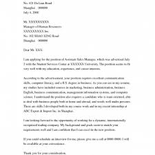 cover letter template for s consultant smlf middot templates