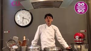 cours de cuisine dif les essentiels de la cuisine de a à z