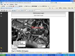 honda insight 2006 workshop manual auto repair manual forum