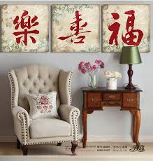 Cny Home Decor New Year Living Room Decorations My Web Value