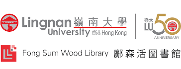 current awareness services lingnan university fong sum wood library