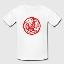 new years t shirts new years zodiac year of the dog t shirt spreadshirt