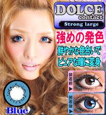 sweet blue color contact lens pair db21 blue 24 99