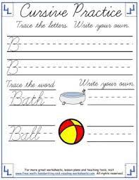 cursive writing worksheets uppercase letter b cursive writing