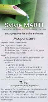 bébé siège acupuncture mairie de la verdière acupuncture