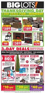 view the toys r us cyber monday 2016 ad with toys r us deals and