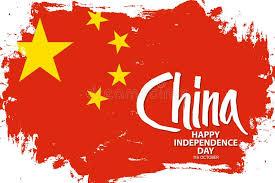 imagenes feliz octubre día de la independencia feliz de china saludando el 1 de octubre la