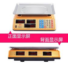 balance de cuisine plate 30 kg électronique prix échelle plate forme de précision échelles en