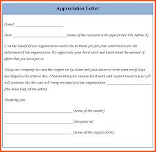 teacher appreciation letter sample program format