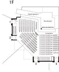 stage floor plan yokohama noh theater about yokohama noh theater audience