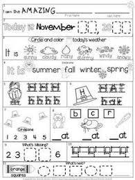 free kindergarten language homework common core aligned with