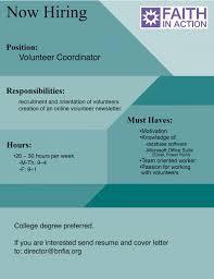 now hiring u2013 volunteer coordinator