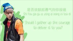 exo xoxo lirik exo m xoxo color coded chinese pinyin eng lyrics youtube