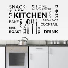 kitchen vinyl wall decal cafe restaurant decal food meal quote