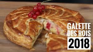 hervé cuisine galette des rois galette des rois 2018 frangipane nougat groseilles