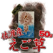 ego cuisine amal shop rakuten global market niigata cuisine sado ego grass 50 g