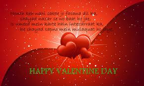 special valentine day cards for girlfriend valentine u0027s days