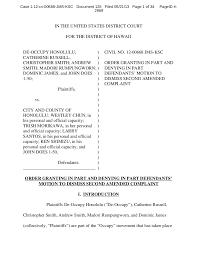 seabright dismiss ruling