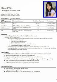 resume format for job in india pdf books resume format for bank jobs for freshers pdf krida info