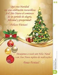 Christmas Cards For Business Clients Corporate Christmas And New Year Greeting Card For Clients And