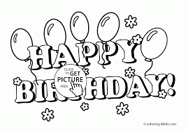 free coloring pages birthday