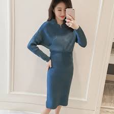 discount maternity clothes discount maternity clothes skirts 2017 maternity clothes