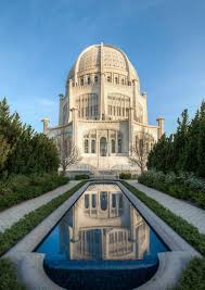 bahá u0027í house of worship wilmette illinois wikipedia
